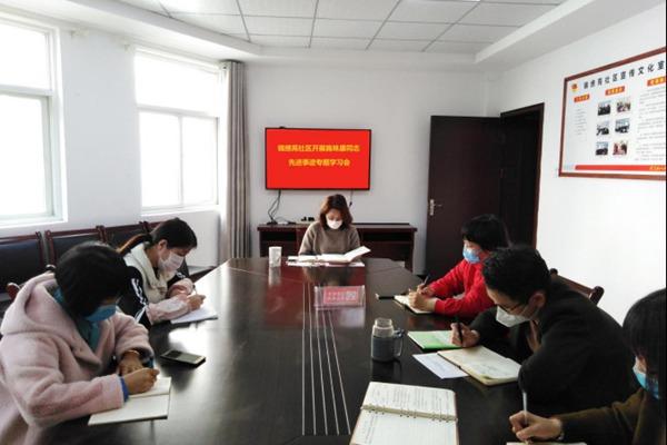 江口街道锦绣苑社区:弘扬英烈精神、传承红色基因.jpg